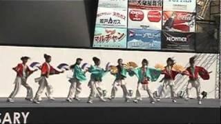 坂戸よさこい2010より、 SDN48メンバー8人による ステージ会場でのよさ...