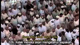 Download Video Shalat tarawih masjidilharam 26 ramadhan 1437 Hijriyah live bahasa indonesia MP3 3GP MP4
