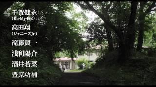 2014年1月18日(土)角川シネマ新宿ほか全国ロードショー 角川ホラー文...