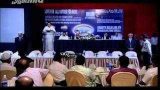 Allah´s Khalifa about Jihad - VIP Reception - Islam Ahmadiyya