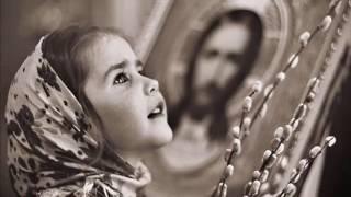 Trước Mắt Cha | Nhạc Thánh Ca | Những Bài Hát Thánh Ca Hay Nhất
