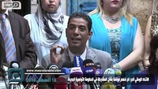 مصر العربية | الاتحاد الوطني الحر: لم نحسم موقفنا بشأن المشاركة في الحكومة التونسية الجديدة