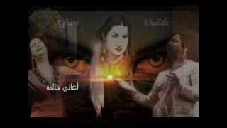 موسيقى أغدا ألقاك لمحمد عبد الوهاب