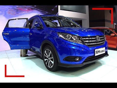 2016, 2017 Dongfeng Fengguang 580 SUV launched on the Beijing Auto Show in China
