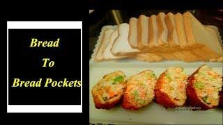 Easy Snack Recipe - Bread Pockets II Shawarma Bread Pockets II Tamil II பரட பகடஸ