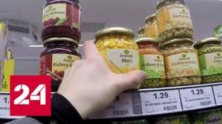 Магазин российской компании в Германии вызвал настоящий ажиотаж - Россия 24