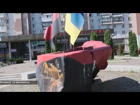 Телеканал АНТЕНА: У середмісті Черкас сплюндрували пам'ятник Бандері та Шухевичу