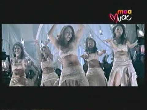 Super Hot Item Song Navel