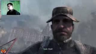 """Call Of Duty Modern Warfare 3"" - СМЕРТЬ СОУПА?! ЗА ЧТО?! #14"