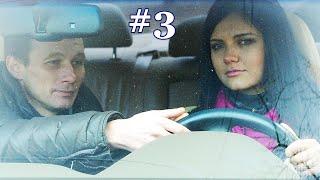 Первый Урок Вождения. Вождение по Городу #3.