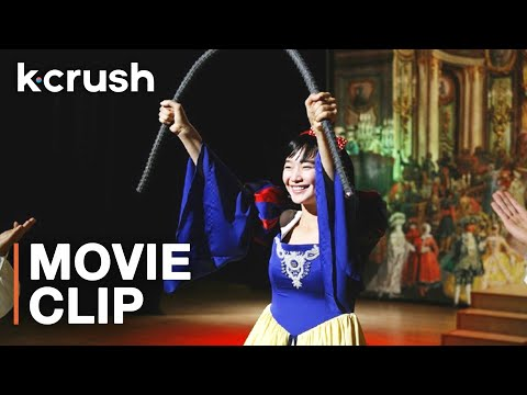 Snow White But With Superhuman Strength | Clip: My Mighty Princess | K-Crush