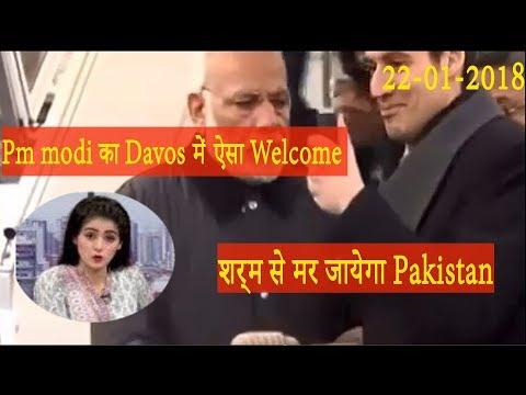 PM Modi davos visit | Pm Modi grand welcome in Davos on 22nd jan 2018 |