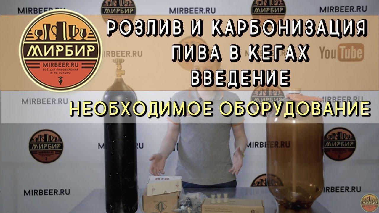 Оптовики пива предлагают широкий ассортимент кегового пива по ценам производителя. Мы специализируемся на поставке элитных сортов живого.