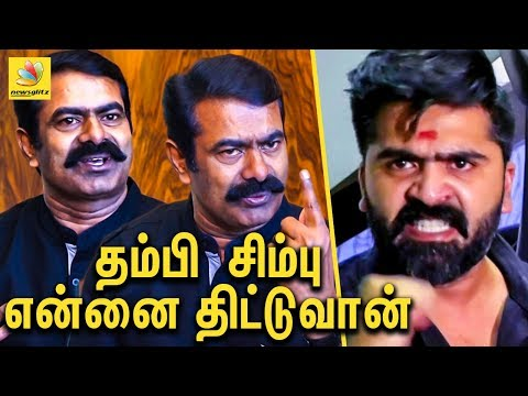 Seeman Speech About Simbu