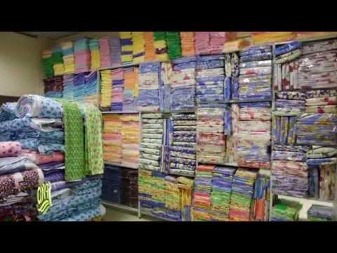 Текстильный центр РИО Иваново