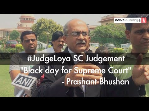 'Litigations in #JudgeLoya case an attempt to malign judiciary': Supreme Court