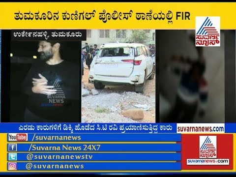 CT Ravi Car Accident
