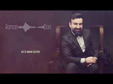 download Raman Dari - Sultanê 2019 | رامان داري
