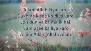 Allah hi allah kiya karo ...... Naat by Irfan Makki with lyrics