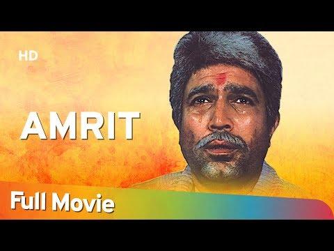 Amrit (HD) - Rajesh Khanna - Smita Patil - Aruna Irani - Bollywood Superhit Movie