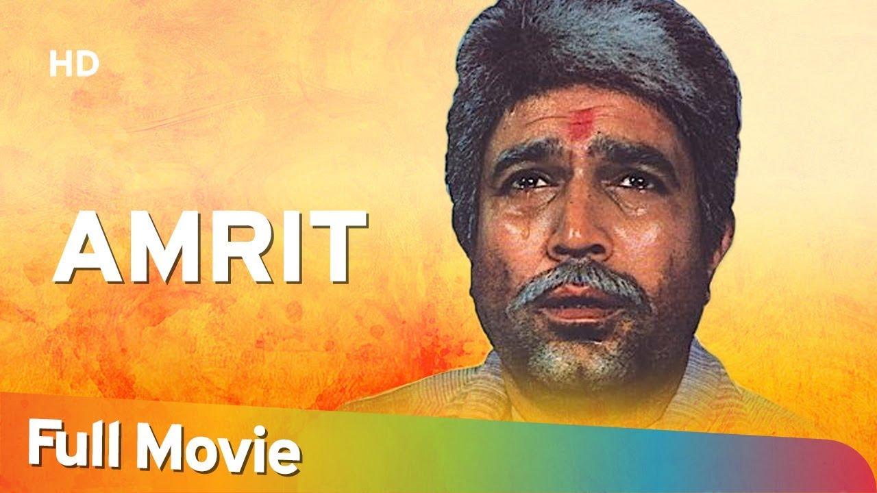 Download Amrit (HD) - Rajesh Khanna - Smita Patil - Aruna Irani - Bollywood Superhit Movie