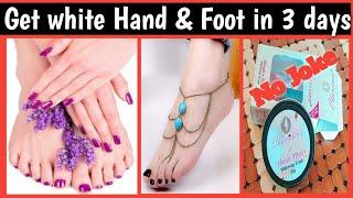 Hand and foot whitening scrub Get white hand & foot in 3 days Charisma whitening cream(Urdu/Hindi)