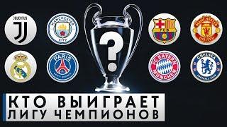 Футбол. Лига чемпионов. Боруссия Д Монако. Какие шансы у команд? + прогноз + составы команд