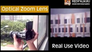 Цифровая видеокамера с широкоугольным объективом(Новая портативная 16-мегапиксельная, цифровая видеокамера с широкоугольным объективом, которая заключена..., 2012-10-17T13:56:02.000Z)