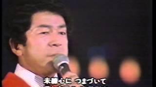 三橋美智也 - 哀愁列車