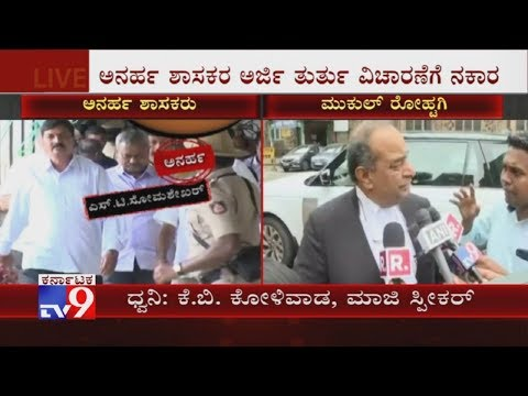 KB Koliwad Reacts On SC Delay in Hearing Of Disqualified MLAs