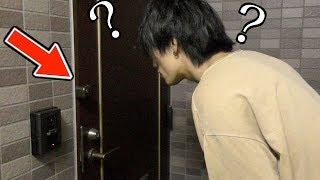 【恐怖】見覚えない鍵が付いてたら【イタズラ・SUSHIBOYS】 thumbnail