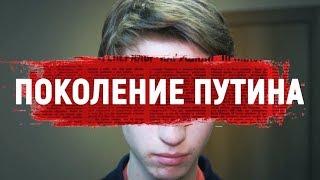 Россияне, никогда не жившие при другой власти | {М}АРТ.ДОК