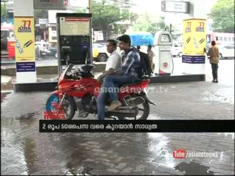 Petrol and diesel price expected to fall in 1st Novemeber itself