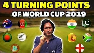4 Turning Points Of World Cup 2019 | Ramiz Speaks