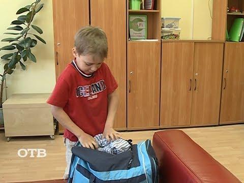 Собираем документы для детского лагеря