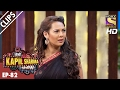 Kapil invites Lottery for a date The Kapil Sharma Show 12th Feb 2017