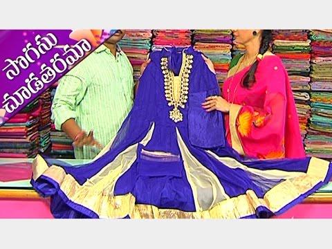 Latest Collections of Designer Floor Length And Net Dresses || Sogasu Chuda Tarama || Vanitha TV