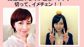 7月8日から放送されるフジテレビの新ドラマ「GTO」のヒロイン役を比嘉...