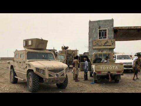 هل سيطر التحالف على مطار الحديدة اليمني؟  - نشر قبل 3 دقيقة