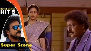 Sudharani is shocked to see Ravichandran | Manedevru Kannada Movie | Kannada Super Scenes