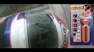 Glaco Blave on my Arai RX7X Helmet