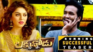 Luckunnodu Running Successfully Back to Back Teasers Vishnu Manchu, Hansika Motwani Raaja Kiran