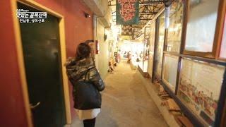 김은조 편집장의 맛있는 골목산책 2회_FULL (시간이 천천히 흐르는 젊은 동네 연남동)