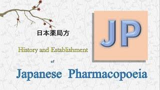 Japanese Pharmacopoeia - History and Establishment