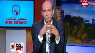 محمد موسى يناقش أحقية العاطلين عن العمل في معاش شهري..فيديو