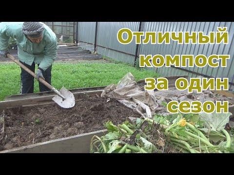 Как приготовить правильный компост за один сезон без особых затрат