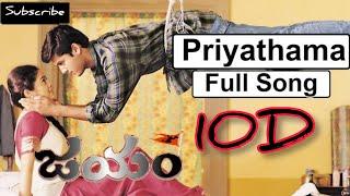 Priyathama Telusuna 10D Audio Song || Jayam Telugu Movie 10D Audio Songs ||