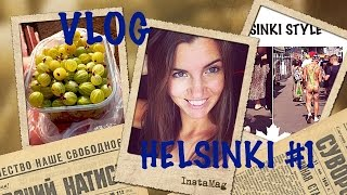 видео Горячий финский завтрак