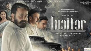 Lucifer 2019 Full South Indian Hindi Dubbed Movie   Mohan Lal, Vivek Oberoi  