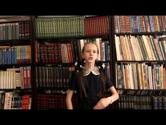Изображение предпросмотра прочтения – ЕкатеринаБарсукова читает произведение «Баллада (В избушке позднею порою...)» М.Ю.Лермонтова